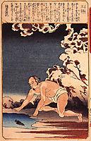 Osho Catches Fish for his Stepmother, kuniyoshi