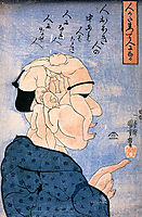 People join together to form another person, kuniyoshi