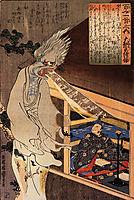 The poet Dainagon sees an apparition, kuniyoshi