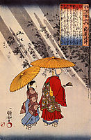 The poet Yacuren and a companion strolling in a grove of trees, kuniyoshi