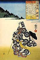 The poetess Ukon, kuniyoshi