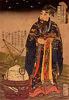 Portrait of Chicasei Goyô, kuniyoshi