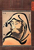 Portrait of Daruma, kuniyoshi