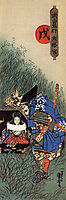 The prince Morinaga is visited by the murderer Fuchibe Yoshihiro while reading the lotus sutra in his cave, kuniyoshi