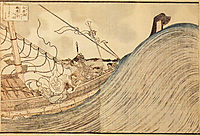 A record of origins of the great country of Japan, kuniyoshi