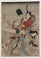 Saitogo Kunitake, Japanese actor, 1816, kuniyoshi