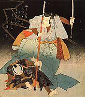Samurai and the conquered, kuniyoshi