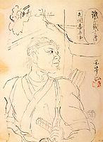 Samurai Yazama Kihei Mitsunobu, kuniyoshi