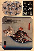 Sasaki Takatsuna fording the Uji river, kuniyoshi