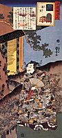 Satsuma Taira Tadanori for Suzumushi, kuniyoshi