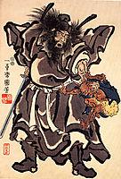 Shoki and Demon, Edo period, c.1850, kuniyoshi