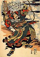 Shoriko kaei shooting a wild goose, kuniyoshi