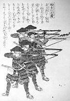 Strings for night firing, kuniyoshi