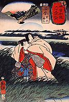 Suhara, kuniyoshi