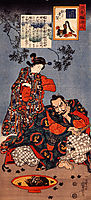 Taira Koremochi spies the reflection of a female demon, kuniyoshi
