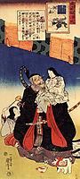 Takeuchi and the infant emperor, kuniyoshi