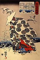 Tokiwa-Gozen with her three children in the snow, c.1840, kuniyoshi