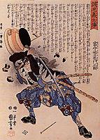 Tomimori Sukeemon Masakat  dodging a brazier, kuniyoshi