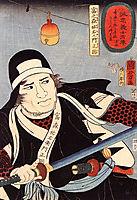 Tominomori, kuniyoshi