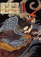 Uneme is exorcising the monstrous serpent from the lake, kuniyoshi