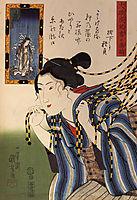 Woman walkin throught a noren, kuniyoshi