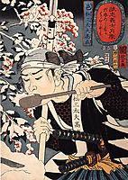 Yada Gorosaemon, kuniyoshi