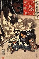 Yamamoto Kansuke fighting a giant boar, kuniyoshi