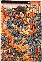Yamamoto Takeru no Mikoto between burning grass, kuniyoshi