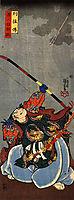 Yorimasa shooting at the monster Nuye, c.1845, kuniyoshi