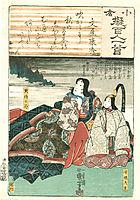 Young Emperor, kuniyoshi