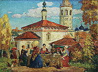 At the Old Suzdal, kustodiev