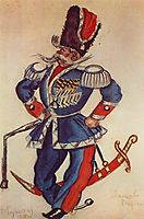Ataman Platov, 1924, kustodiev