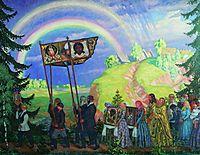 Easter Procession , 1915, kustodiev