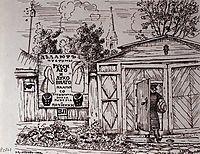 Gate (Laputin-s house), 1922, kustodiev