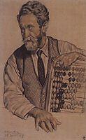 Man with accounts (V.A. Kastalsky), 1917, kustodiev