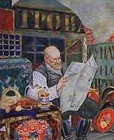 Merchant, 1920, kustodiev