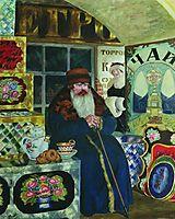 Merchant, 1923, kustodiev
