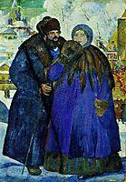 Merchant with his wife, 1914, kustodiev