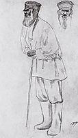 Peasant, 1914, kustodiev