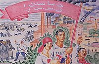 Peoples of the USSR before and now (old and new life in Central Asia), 1926, kustodiev