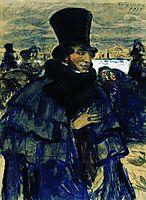 Portrait of Alexander Pushkin on the Neva Embankment, 1915, kustodiev