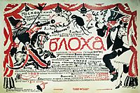 Poster of the play , 1926, kustodiev
