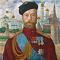 Tsar Nicholas II, 1915, kustodiev