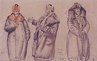 V.A. Kastalsky. Tree sketches, 1919, kustodiev