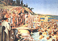 The Baptism of Kievans, lebedev