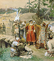 The development of new lands by Russian, 1904, lebedev