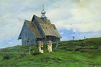 Church in Plyos, 1888, levitan