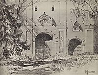 Entrance gate of Savvinsky monastery near Zvenigorod, 1884, levitan