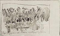 Krivoozersky Monastery. Monks following fish., 1890, levitan