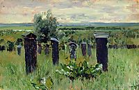 Landscape with beehives, levitan
